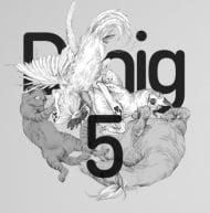 Dmig5 (Titel)