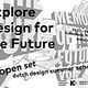 Open Set – Dutch Design Summer School (Slanted)