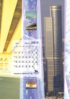 "Calender 2006, Kunde: ""Yehuda"" Fabrik Israel"