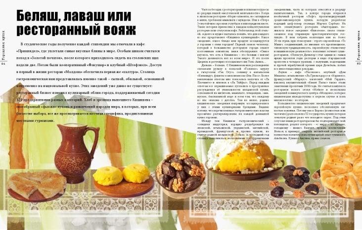 Moldausche Küche