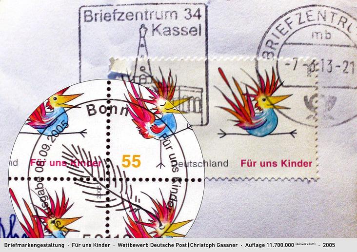 Briefmarkengestaltung  ·  Für uns Kinder  ·  Wettbewerb Deutsche Post|Christoph Gassner  ·  2005  ·  Auflage 11.700.000  ·  a