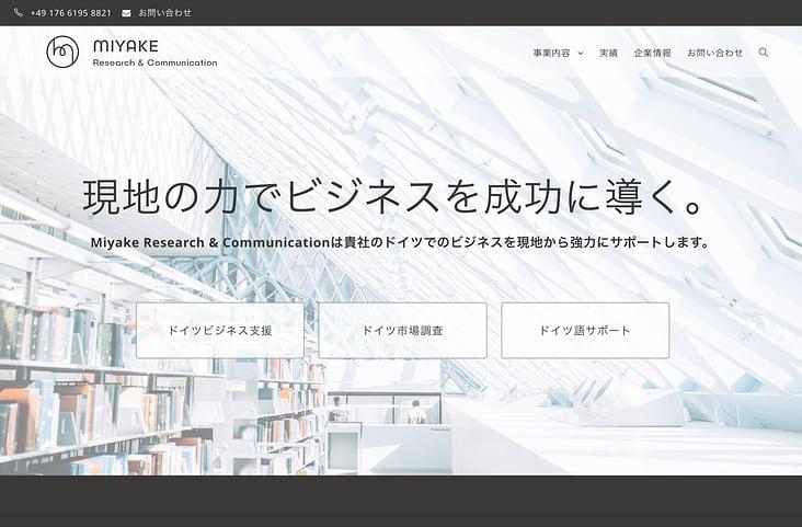 MRC Website