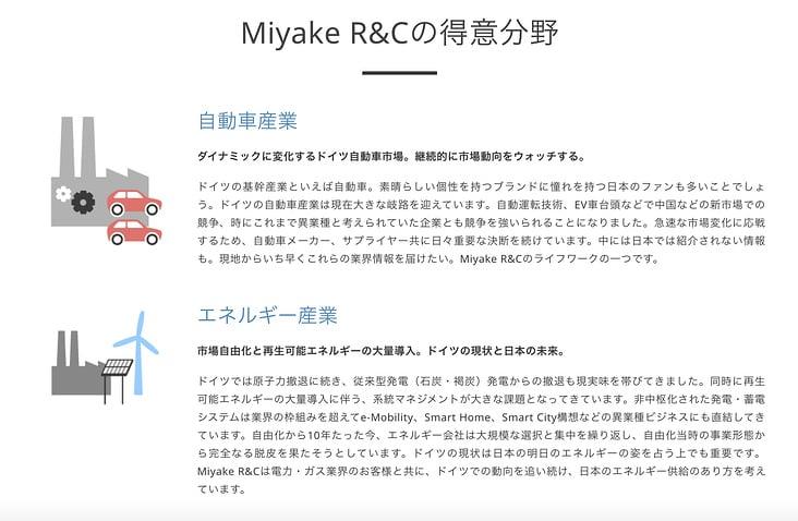 MRC Website Infografik