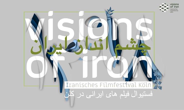 Banner – Design 2019