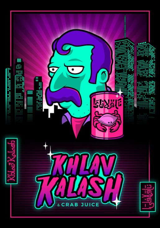 Khlav Kalash