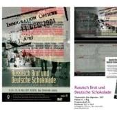 """""""Dramavision, Plakate"""" von Gabi Schluttig"""