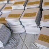 """""""FAFNER Design – Einladungskarte"""" von Sandrine Amendola"""