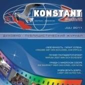 """""""Zeitschrift """"Konstant-Z"""" 07/2011"""" von ComFoArt bei Starodubtsev"""