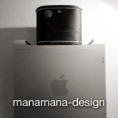"""Apple PowerMac G5 (Kon-) Server"" von manamana-design"