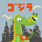 """""""Godzilla!"""" von Amir Abou-Roumié"""