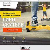 """Webseite"" von Aleksandr Panteleev"