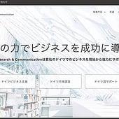 """Webdesign | MRC"" from Yoko Hata"