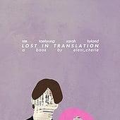 """""""Book Covers"""" von Eleni Oikonomou"""