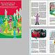 Layout / Gestaltung / Illustration einer Broschüre für die Heinrich-Böll-Stiftung