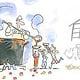 Illustration für Kinder und Familien