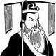 Chinesischer Kaiser