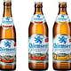 Bierflaschen: CGI-Packshots